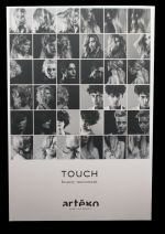 Artego Touch Double-Sided-Touch Vertical Panel